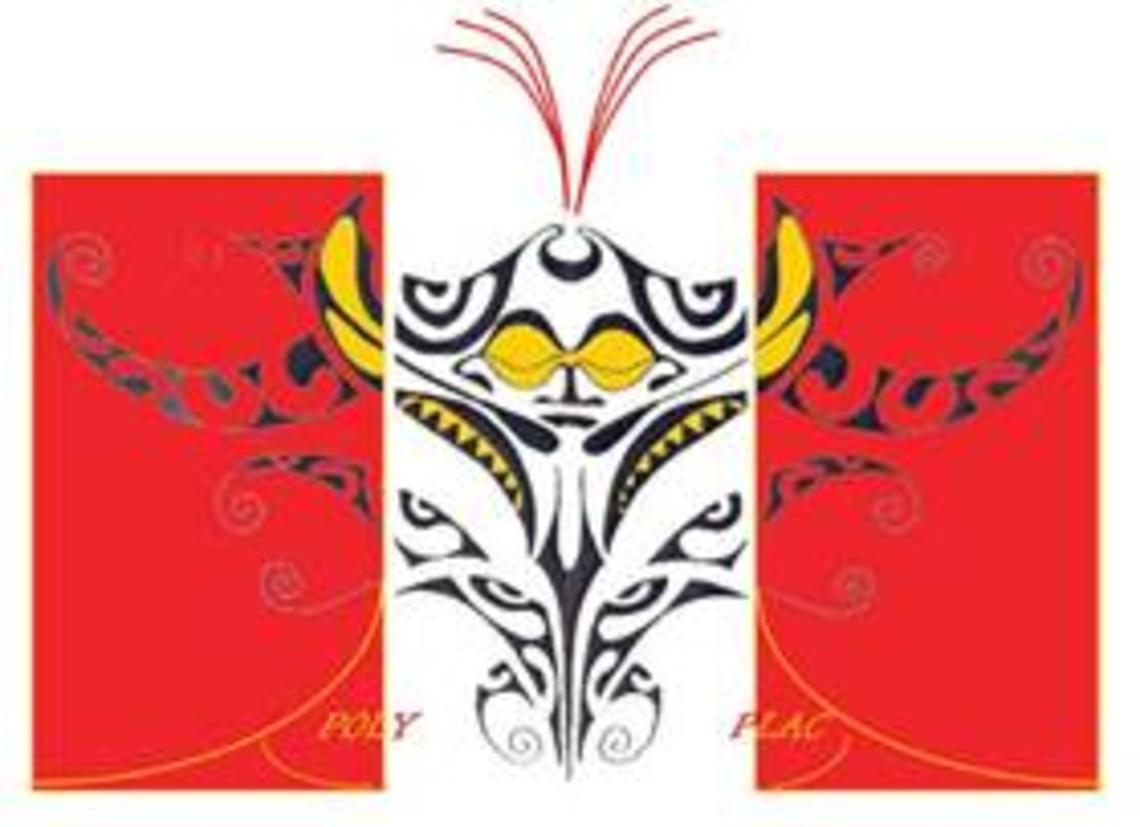 Logo n° 4 - Damien